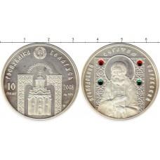 Серебряная монета ПРЕПОДОБНЫЙ СЕРАФИМ САРОВСКИЙ 2008 серии «Православные Святые»