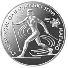 """Серебряная монета XVIII зимние Олимпийские игры  Нагано """"Лижі"""""""