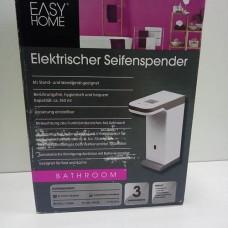 Дозатор для жидкого мыла из Германии (новый)