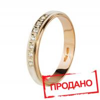 Продано! Золотое кольцо с бриллиантами (мужское)
